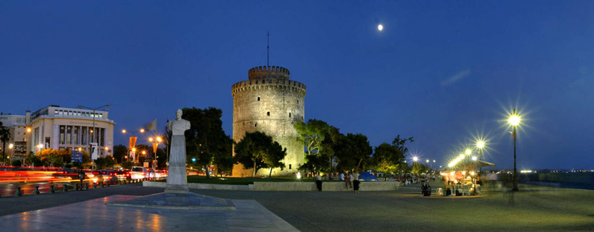 Ponte dell'8 dicembre Salonicco e scuola di cucina